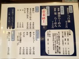 20170328_124646_R.jpg