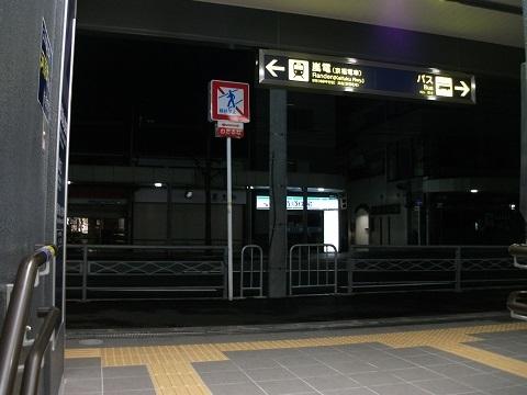 hk-saiin-6.jpg