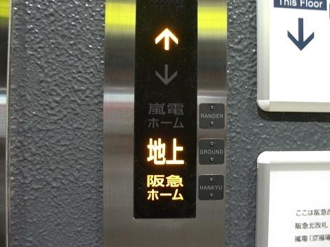 hk-saiin-7.jpg