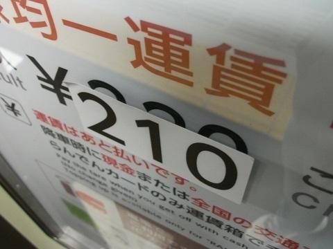 rd-sai-26.jpg