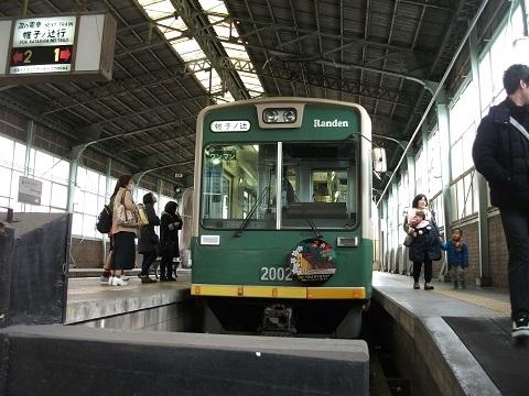 rd2002-14.jpg
