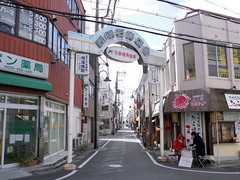 akashitomiaji03.jpg