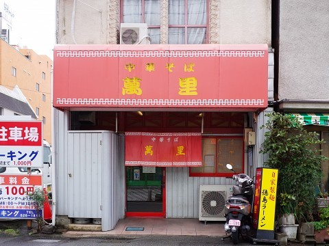 banritokushima04.jpg