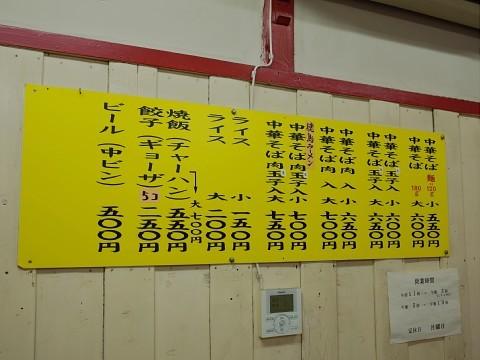 banritokushima05.jpg