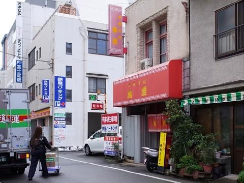 banritokushima15.jpg