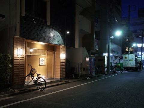 chickenyoshida01.jpg