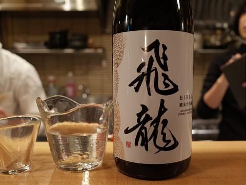 chickenyoshida09.jpg