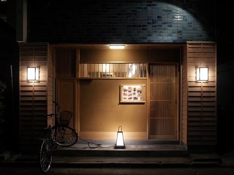 chickenyoshida14.jpg