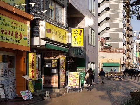 chickenyoshida22.jpg