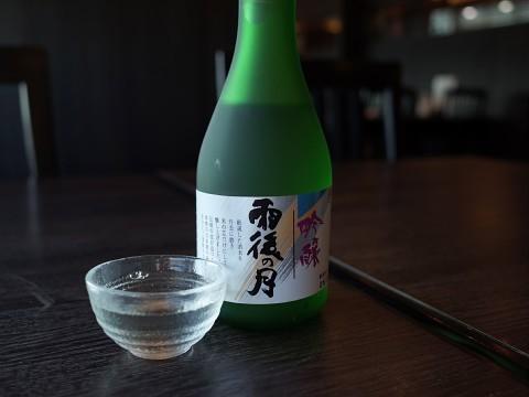hiroshimakanawa10.jpg