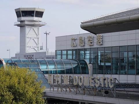 hiroshimakanawa14.jpg