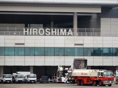 hiroshimakanawa17.jpg