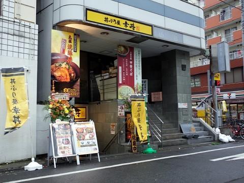 jolunchogawa22.jpg