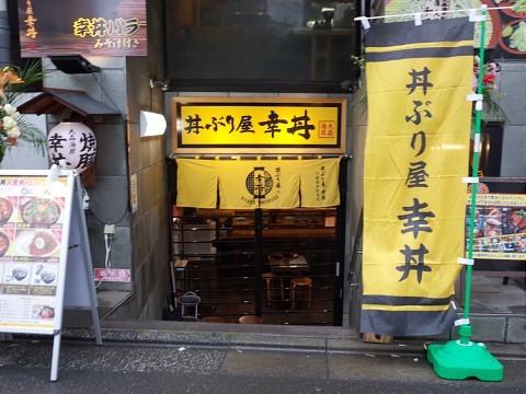 jolunchogawa26.jpg