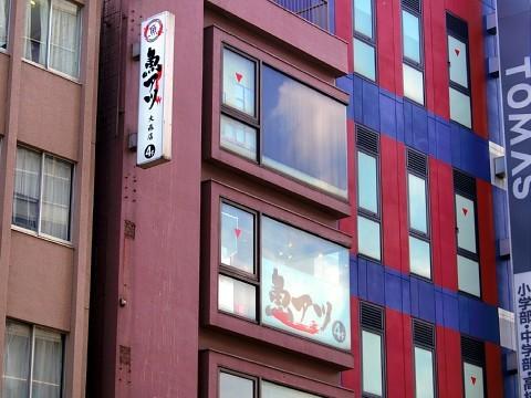 jolunchogawa31.jpg