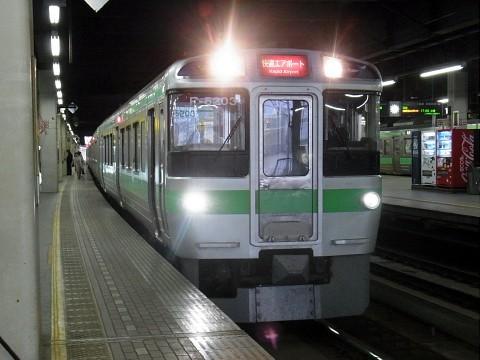 mirakuopen19.jpg