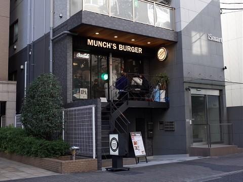 munchspepper04.jpg