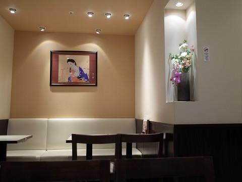 nagasakashinyoko02.jpg