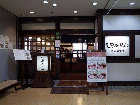nikaishabusen02.jpg