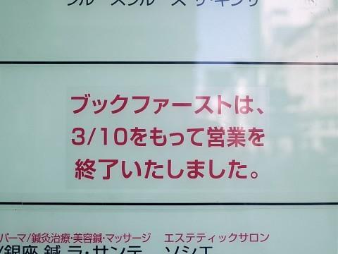 nikaishabusen21.jpg