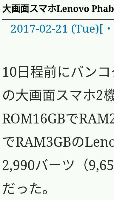 20170224114407c66.jpg