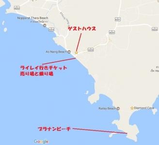 クラビのビーチ地図文字付 2017