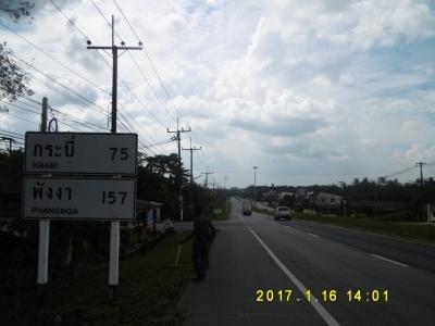P1070098.jpg