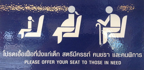 offer seat (2)