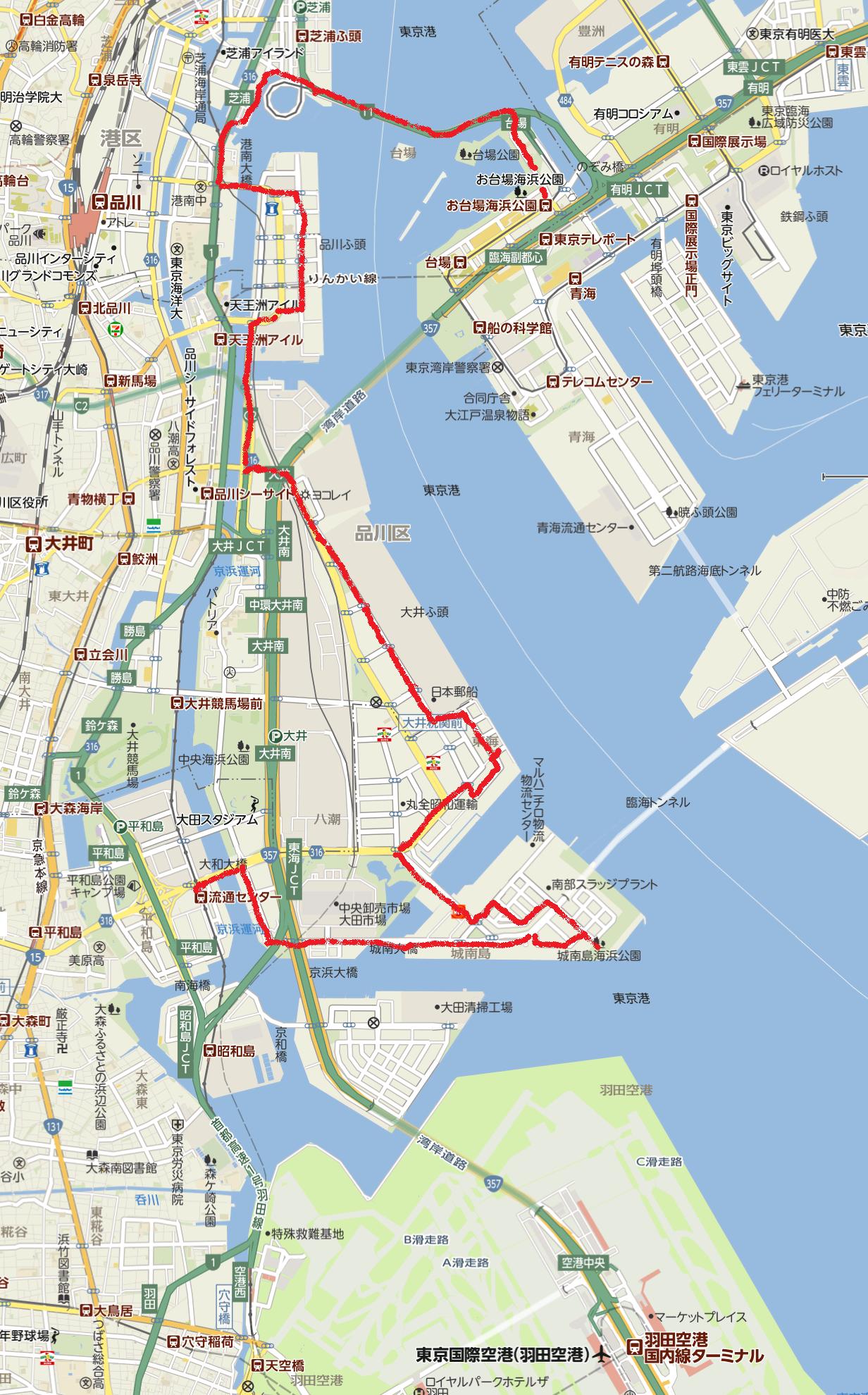 東京ハイク2