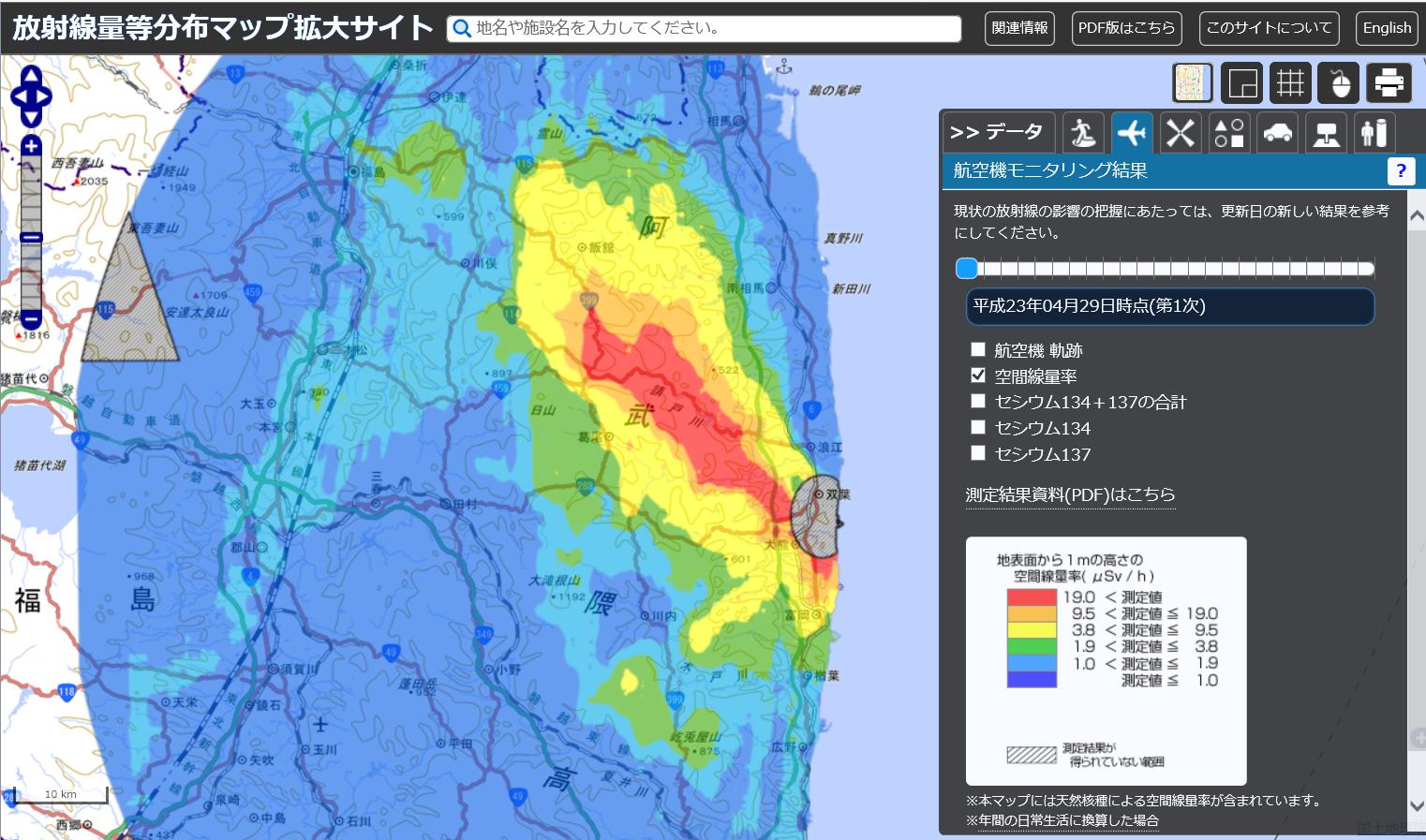 放射線量マップ20110429
