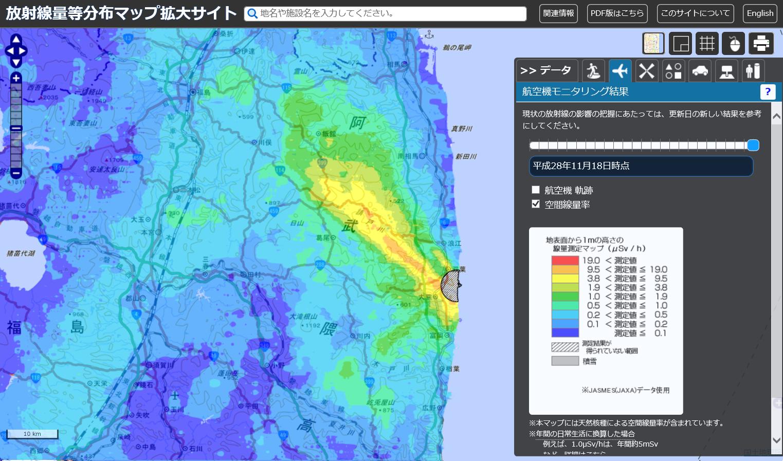 放射線量マップ20161118
