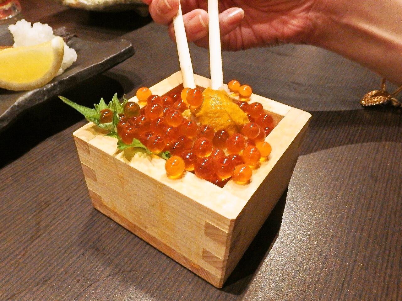 foodpic7527225.jpg
