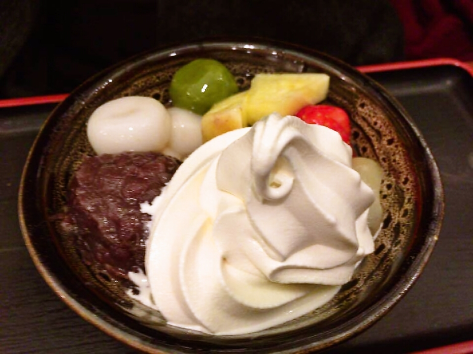 foodpic7549130.jpg
