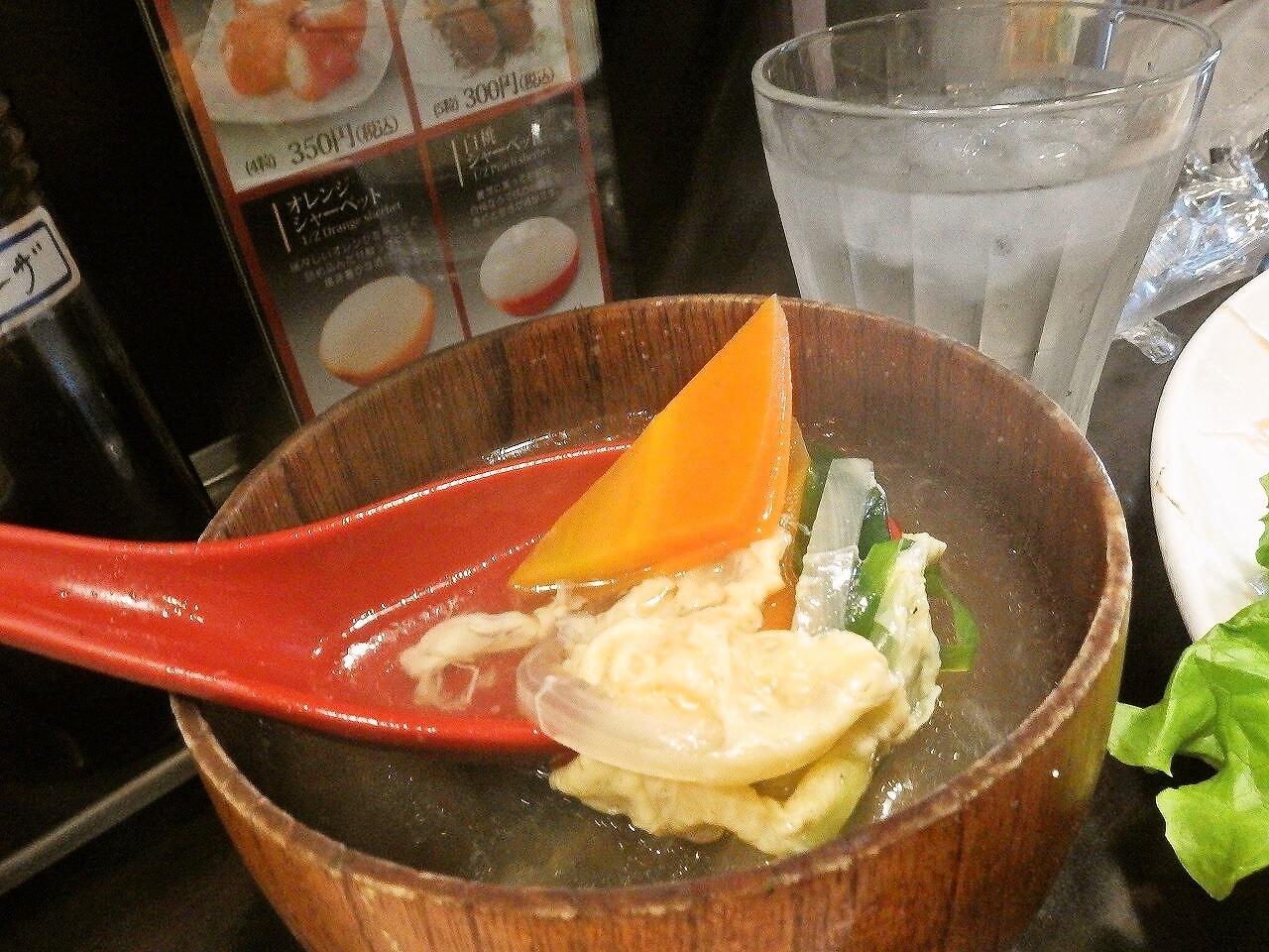 s-foodpic7609363.jpg