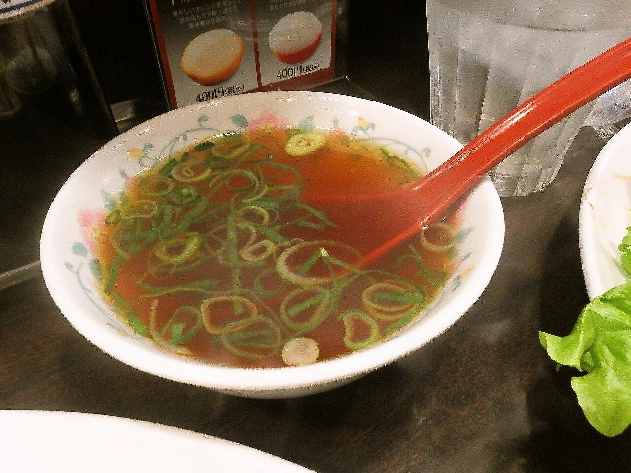 s-foodpic7609366.jpg