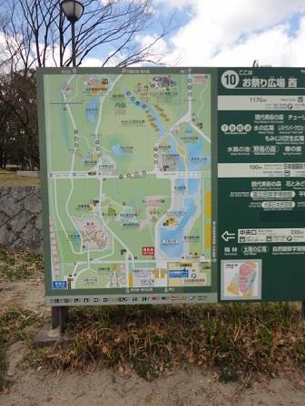 万博公園①