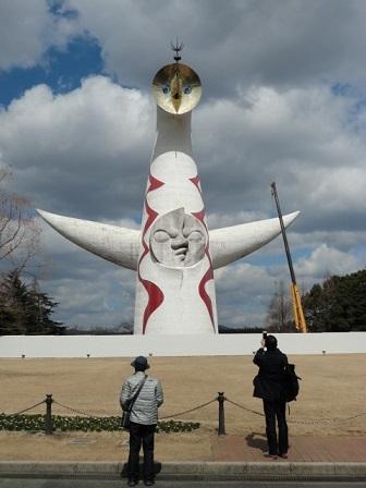 万博公園太陽の塔