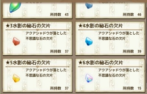 s-2017-03-05-2333.jpg
