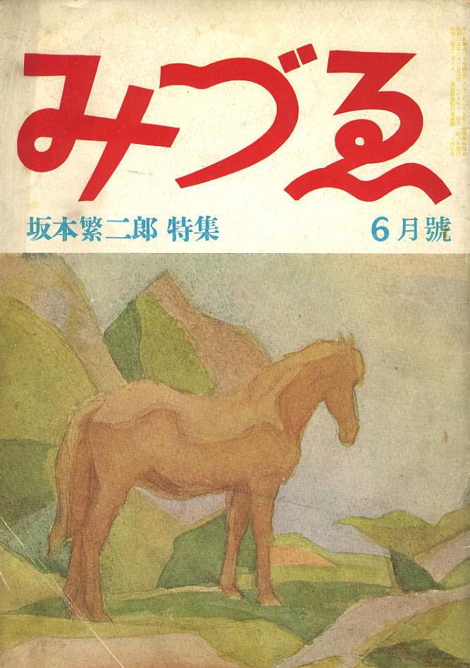 CHIKAHO1702-5.jpg