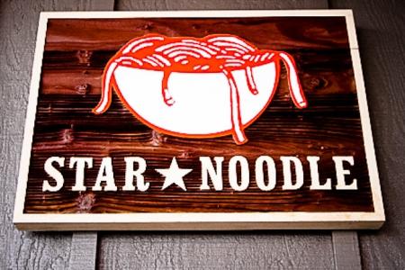 star-noodle.jpg
