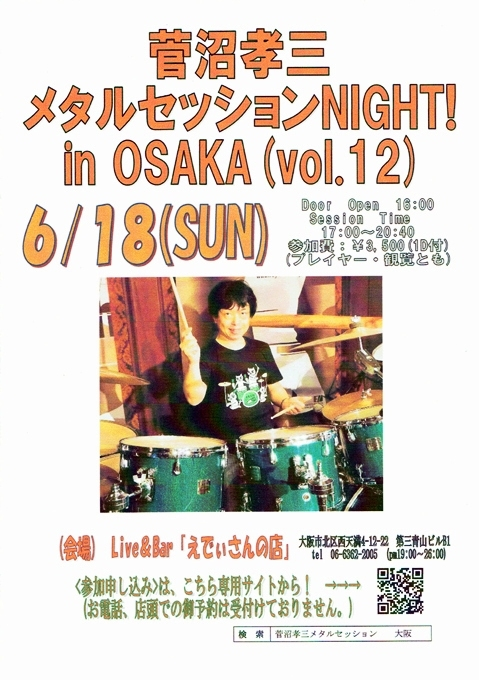 vol12-flyer.jpg