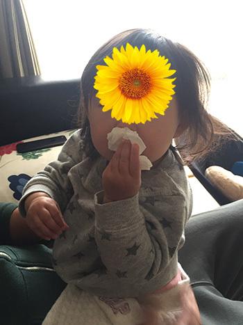 1歳4か月