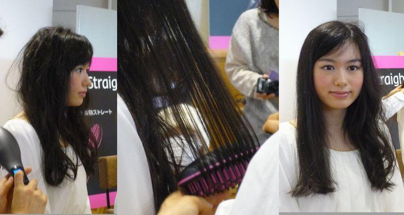 シンプリーストレート 黒髪画像