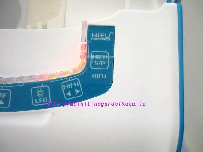 HIFUのボタン画像