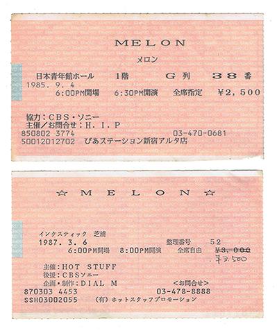 MELONのチケット