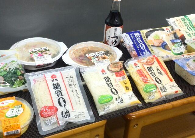 充実のOg麺シリーズ