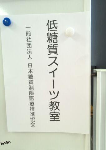 京都レッスン スタート!