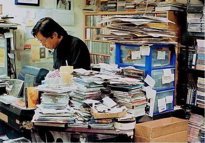 Ikeezumi.jpg