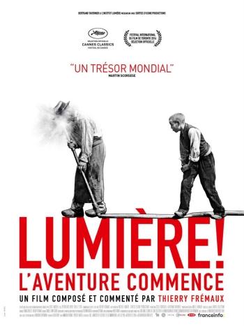 1月映画Lumiere
