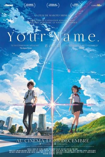 1月映画君の名は。
